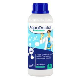 AquaDoctor SM StopMineral